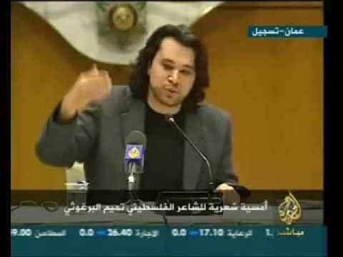 الشاعر تميم البرغوثي على قناة الجزيرة