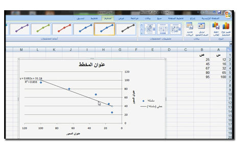 office excel 2007 draw
