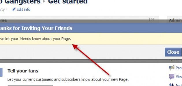 دعوة كل الاصدقاء لصفحة الفيسبوك Invite all friends to like a page on Facebook
