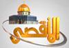 شعار قناة الأقصى