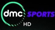 dmc شعار